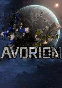 Avorion – фото обложки игры