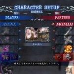 Скриншот Ninja Gaiden Sigma 2 Plus – Изображение 80