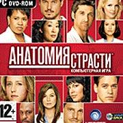 Обложка Grey's Anatomy: The Video Game