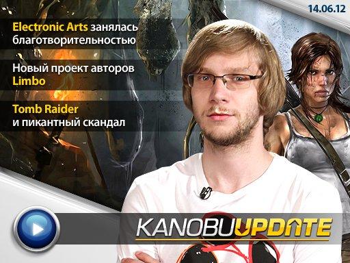 Kanobu.Update (14.06.12)