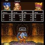 Скриншот Dragon Quest 6: Realms of Revelation (2011) – Изображение 16