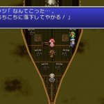 Скриншот Final Fantasy 4: The After Years – Изображение 15