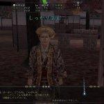 Скриншот Nobunaga's Ambition Online – Изображение 30
