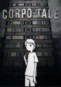 Обложка Corpo Tale