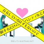 Скриншот Hatsune Miku: Project DIVA ƒ 2nd – Изображение 172