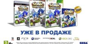 Sonic Generations. Видео #16
