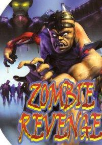 Обложка Zombie Revenge