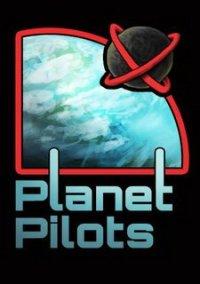 Обложка Planet Pilots