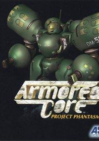Обложка Armored Core: Project Phantasma