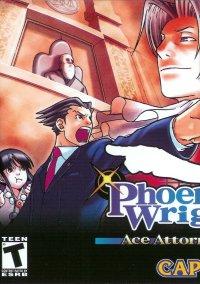 Обложка Phoenix Wright: Ace Attorney