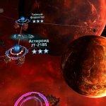 Скриншот Star Conflict Heroes – Изображение 5