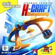 Обложка H-Craft Championship