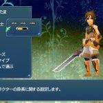 Скриншот Tales of the World: Radiant Mythology 3 – Изображение 41