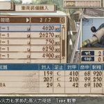Скриншот Valkyria Chronicles 3 – Изображение 15