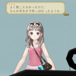 Скриншот Atelier Totori: The Adventurer of Arland – Изображение 14