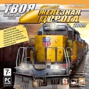Обложка Trainz Simulator 2009: World Builder Edition