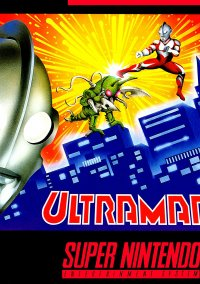 Обложка Ultraman