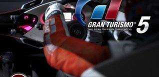 Gran Turismo 5. Видео #2
