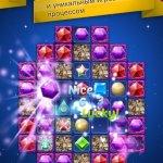 Скриншот Jewel Galaxy – Изображение 4