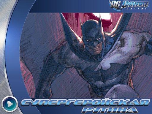 DC Universe Online. Видеопревью