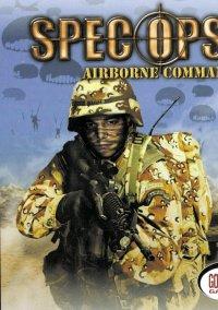 Обложка Spec Ops: Airborne Commando