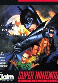 Обложка Batman Forever