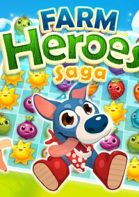 Обложка Farm Heroes Saga