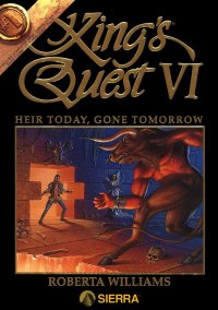 Обложка King's Quest 6: Heir Today Gone Tomorrow
