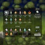 Скриншот Guards – Изображение 6