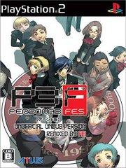 Обложка Shin Megami Tensei: Persona 3 FES