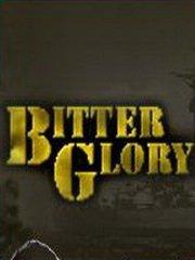 Обложка Bitter Glory