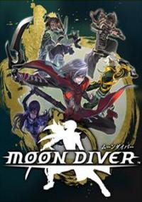 Обложка Moon Diver