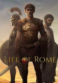 Обложка Life of Rome