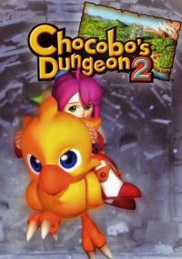 Обложка Chocobo's Dungeon 2