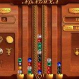 Скриншот Арабика