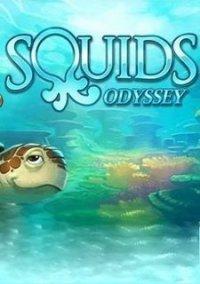 Обложка Squids Odyssey