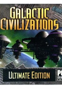 Обложка Galactic Civilizations I: Ultimate Edition