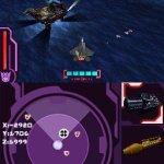 Скриншот Transformers: Revenge of the Fallen - The Game – Изображение 14