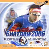 Скриншот Biathlon 2006: Go for Gold