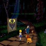 Скриншот Волшебник Изумрудного города: Урфин Джюс и его деревянные солдаты – Изображение 3