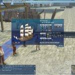 Скриншот Uncharted Waters Online – Изображение 76
