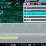 Скриншот Hatsune Miku: Project DIVA ƒ 2nd – Изображение 27