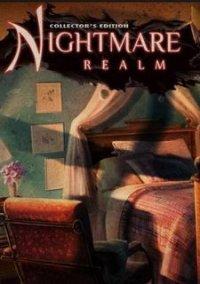 Обложка Nightmare Realm