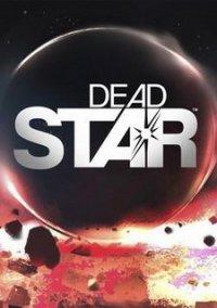 Обложка Dead Star