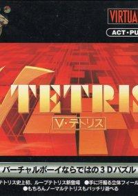 Обложка V-Tetris