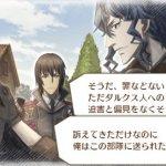 Скриншот Valkyria Chronicles 3 – Изображение 5