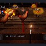 Скриншот Yakuza Ishin – Изображение 5