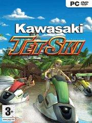Обложка Kawasaki Jet Ski