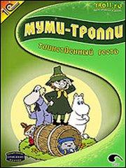 Moomintrolls Hide and Seek