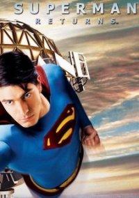 Обложка Superman Returns